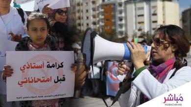 التنسيقية المحلية للأساتذة المتعاقدين بطنجة تقرر تمديد الإضراب 3