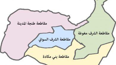 مقاطعة السواني تسجل ارتفاعا في عدد الرخص الممنوحة 5