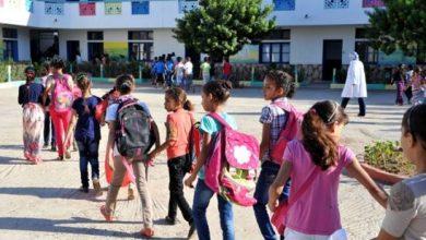 وزارة التربية الوطنية تعلن انطلاق عملية التسجيل المدرسي 3
