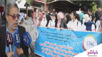إحتجاجات تزامنت مع زيارة وزير الصحة لمستشفى محمد الخامس بطنجة (فيديو) 5