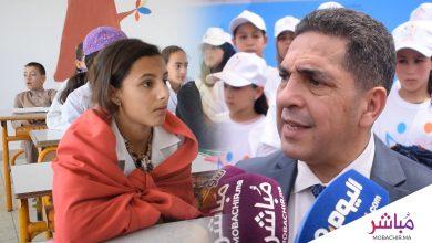 """الوزير أمزازي يعطي انطلاقة عملية """"من الطفل إلى الطفل"""" بسيدي اليماني (أصيلة) 3"""