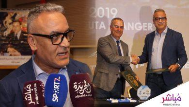 اتحاد طنجة يوقع اتفاقية شراكة مع فريق ليغانيس الإسباني 4