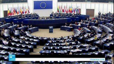 6 مغاربة مرشحين للظفر بمقعد في البرلمان الأوروبي 5