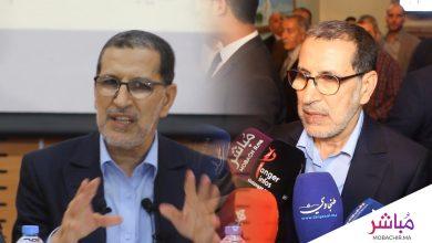 رئيس الحكومة المغربية يحل ضيفا على بيت الصحافة بطنجة (فيديو) 5