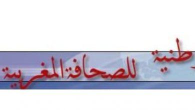 بلاغ ناري لنقابة الصحافيين بتطوان.. 7