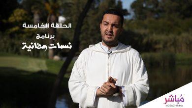 """برنامج """"نسمات رمضانية"""" للداعية عبد البر حمزة وموضوع: رمضان هو شهر القرآن 1"""