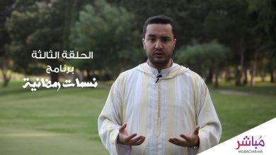 """الحلقة الثالثة..برنامج نسمات رمضانية من تقديم الداعية """"عبد البر حمزة"""" - حب الرسّول صلّى الله عليه وسلّم - 5"""