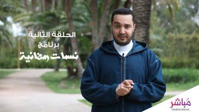 """- الحلقة الثانية - من برنامج نسمات رمضانية من تقديم الداعية عبد البر حمزة وموضوع """"التوبة"""" 5"""