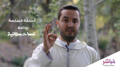 """""""العلم عبادة العصر"""" موضوع الحلقة 6 من برنامج """"نسمات رمضانية"""" للداعية عبد البر حمزة 2"""
