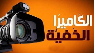 فنانون يتهمون قنوات عمومية باستغباء المغاربة بسبب الكاميرا الخفية 4