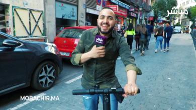 زين العرب هارب  رمضان في الغربة   الحلقة الرابعة   مباشر 3