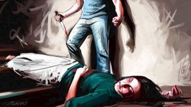 أب يذبح ابنته القاصر ويحاول دفنها بالعرائش 3
