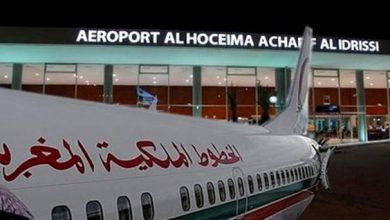 مطار الحسيمة يسجل ارتفاعا ملحوظا في عدد المسافرين 2