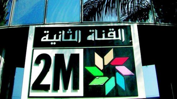 بالرغم من حموضتها القناة الثانية تسجل نسبة مشاهدة استثنائية خلال رمضان 1