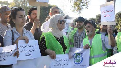 طنجة..جمعويون يحتجون على إعدام حدائق المندوبية (فيديو) 5