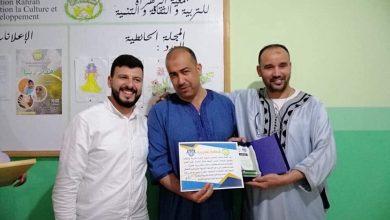 رئيس اتحاد طنجة لكرة السلة يشارك أطفال حي الرهراه فرحة موسم رياضي ناجح 3