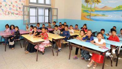 رصد 28 مليون درهم لإحداث 70 وحدة تعليمية بجهة الشمال 3