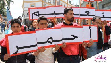 فاتح ماي..أطاك تطالب بالكرامة للطبقة الشغيلة بطنجة وبالحرية للمعتقلين.. 2
