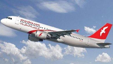 العربية للطيران تعلن عن إطلاق خط جديد بين طنجة وإسطنبول 6