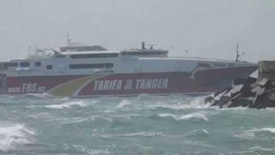 توقف الملاحة البحرية بين مينائي طنجة وطريفة بسبب الرياح 2