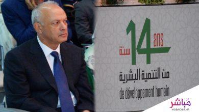 الوالي امهيدية يترأس حفل الذكرى 14 لانطلاق المبادرة الوطنية للتنمية البشرية 5