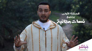 """برنامج """"نسمات رمضانية"""" من تقديم الداعية عبد البر حمزة 4"""