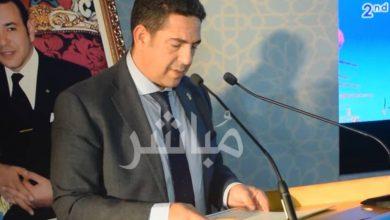 وزارة أمزازي توضح بخصوص تعويضات الأساتذة المجازين 4