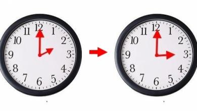 ابتداء من صباح يوم الأحد المغرب يضيف 60 دقيقة لتوقيت غرينيتش 3