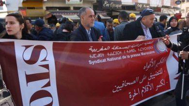 147 دعوى قضائية ضد صحفيين مغاربة سنة 2018 4