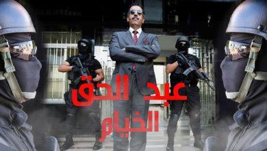 فيديو خاص عن عبد الحق الخيام رئيس المكتب المركزي للأبحاث القضائية 5
