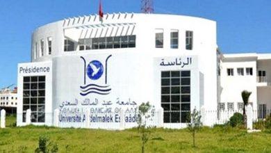 إبرام اتفاقية شراكة بين جامعة عبد المالك السعدي وجامعة إكس مارسيليا الفرنسية 5