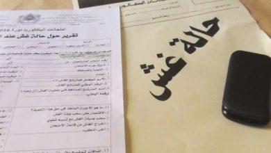 """البيجيدي يفتح تحقيق مع برلماني متهم بمحاولة """"الغش"""" 2"""