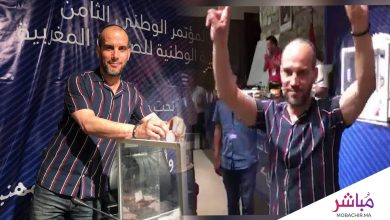 بالفيديو..لحظات انتخاب كوبريت نائبا لرئيس النقابة الوطنية للصحافة المغربية 6