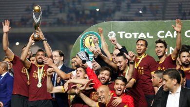 بشرى..الكاف يجرد رسميا الترجي التونسي من لقب دوري الأبطال 2
