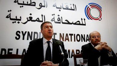 النقابة الوطنية للصحافة المغربية تعقد مؤتمرها الثامن بمراكش 5