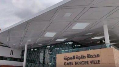 الأميرة لالة مريم تحل بطنجة على متن البٌراق واستنفار أمني في المحطة 6