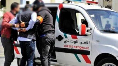 توقيف جزائري في فاس مطلوب لدى الأنتربول بسبب الإتجار الدولي في المخدرات 2