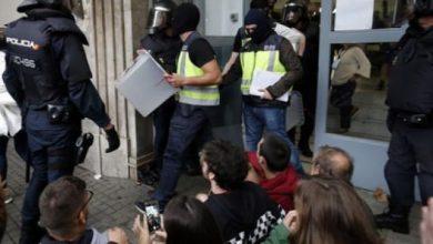 القبض على عشرة إسبان ذوي أصول سورية بتهمة تمويل العمليات الجهادية 3