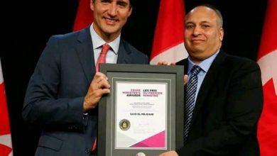 تتويج أستاذ مغربي بأرفع جائزة للتميز في التدريس بكندا 3