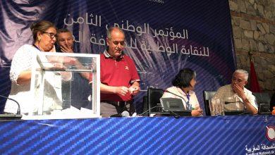 عبد الله البقالي رئيسا لنقابة الصحفيين بالمغرب 6
