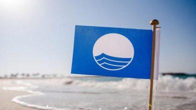 """7 شواطئ بجهة الشمال تحصل على """"اللواء الأزرق"""" كأحسن شواطئ المملكة 4"""