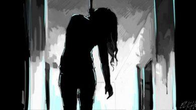 المضيق تهتز على وقع انتحار فتاة عشرينية 5