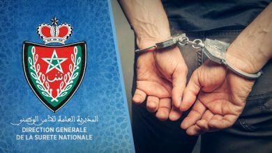 بعد ظهوره في شريط فيديو الأمن يعتقل متهم بالسرقة بالعنف 5