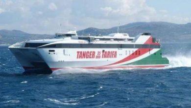 عودة الملاحة البحرية بين مينائي طنجة وطريفة الإسباني 6