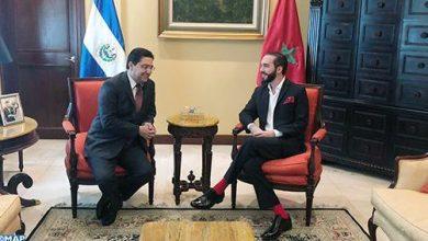"""السلفادور تعلن عن سحب اعترافها ب""""جمهورية البوليساريو"""" 3"""