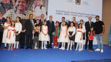 انطلاق البرنامج الوطني للتربية الدامجة لفائدة الأطفال في وضعية إعاقة 2