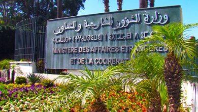 """رسميا.. المغرب مشارك في مؤتمر """"صفقة القرن"""" بالمنامة 3"""