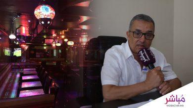 محمد أفقير: هكذا يتم سحب رخص مقاهي الشيشة ومحلات المساج التي لا تحترم القانون 6