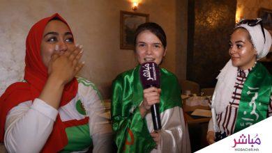 هكذا تابع جزائريون نهائي الكان من قلب مدينة طنجة (فيديو) 1