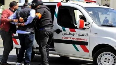 أمن وزان... يوقف أشخاصا بتهم الحجز والتعذيب وترويج الممنوعات 4